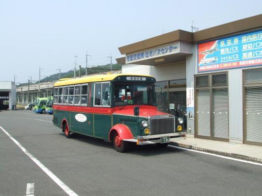 出水・天草ロマンシャトルバス減便のお知らせ